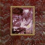 cocteau twins - the spangle maker - beggars banquet, virgin, 4ad-1984