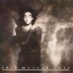 this mortal coil - it'll end in tears - 4ad